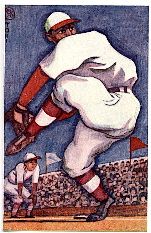 Pitcher, by Torihei Yoshioka, 1923