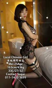 Local Escort – Mei -Chinese