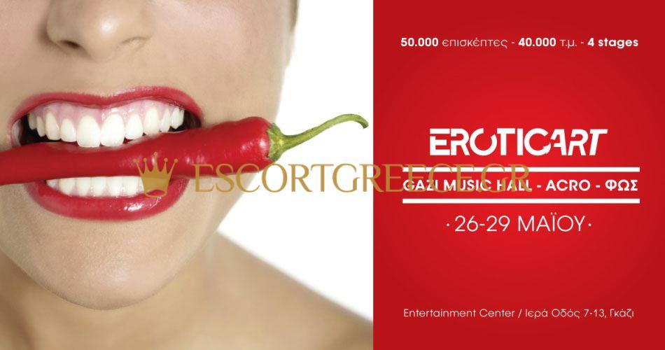 ATHENS EROTIC ART 2017-escort-greece- 1A