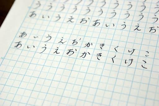 日本語サポートが充実していて安心
