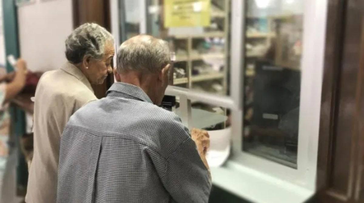 ADULTOS MAYORES RECIBIRÁN PENSIÓN CORRESPONDIENTE A JULIO Y AGOSTO YA CON AUMENTO