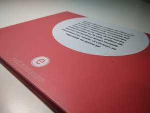 libro Carmen 2