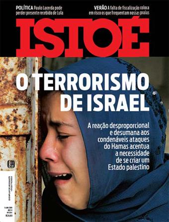 ISRAEL É A NOSSA INFELICIDADE (1/2)