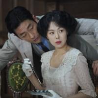 La doncella (Ah-ga-ssi, 2016), de Park Chan-wook.