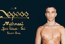 "Photo of 🇮🇹 Mahmood releases  ""Dorado"""