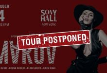 Photo of MARUV North America tour is postponed
