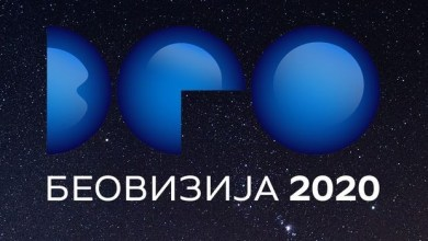 Photo of 🇷🇸 Beovizija 2020 dates revealed