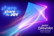 Photo of Junior Eurovision 2019: Download your scorecard here!