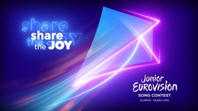 Junior Eurovision 2019 Artwork/Logo