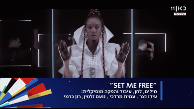 "Photo of 🇮🇱 Eden Alene will sing ""Set Me Free"" at Eurovision 2021!"