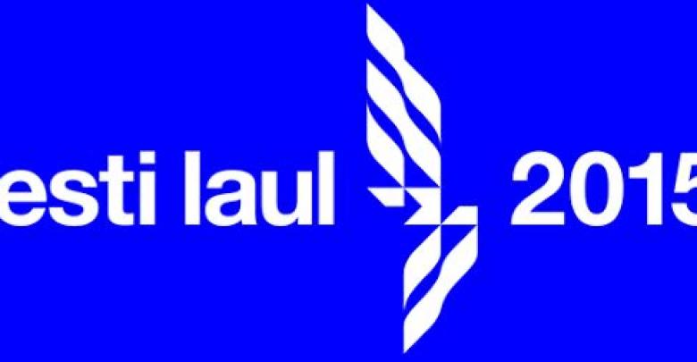 Eesti Laul 2019