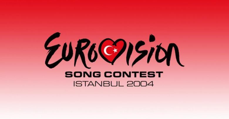 Eurovision 2004 - EBU