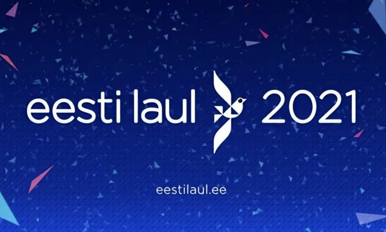 Eesti laul 2021 betting odds big bets on proton therapy face uncertain future quotes