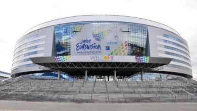 "Photo of Minsk – ""Well suited for Eurovision"""