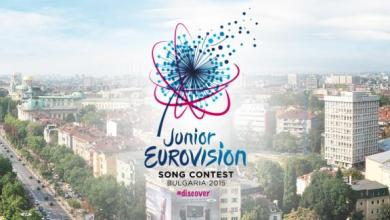 Photo of Where to see tonight's Junior Eurovision Song Contest