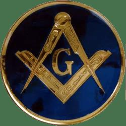 Los primeros sefarditas masones | eSefarad