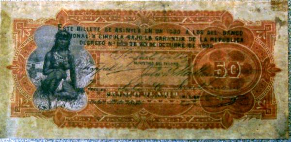 """Martín Alonso Roa, """"Banco de Ukarib"""" (2007)"""