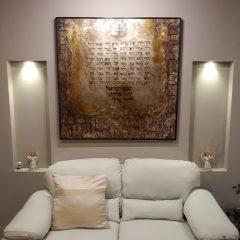 NOMBRES DE D-ios en HEBREO