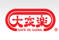 CAFE DE CORAL HOLDINGS LIMITED