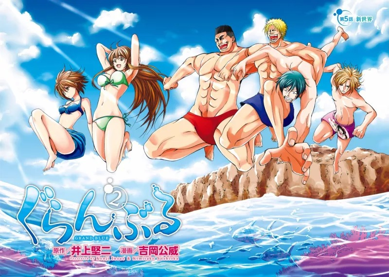 Grand Blue – The Troll Anime I Love
