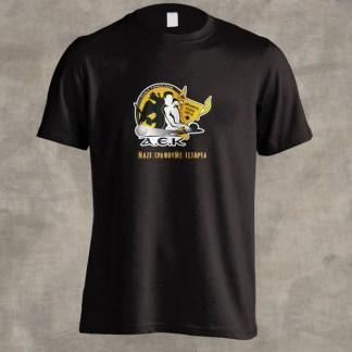 Συλλεκτικό tshirt Πρωταθλητών Ελλάδας (Επιτραπέζια Αντισφαίριση)