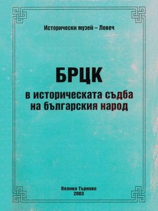 izvestija_t11-cover-768×1024
