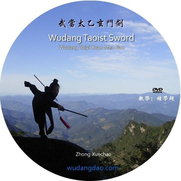 Wudang Taoist Sword Xuan men Jian 2