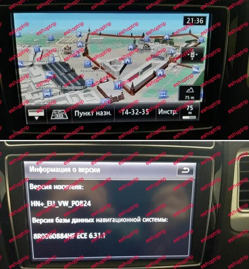 Navigation Maps Europe Russia 2020 2021 8R0060884HF 6.31.1 for Volkswagen RNS850 system 2020 12.06