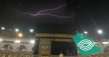 الأرصاد تصدر تنبيهًا بهطول أمطار رعدية على عدد من محافظات مكة