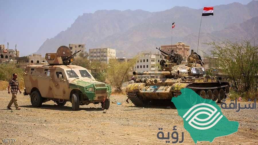الجيش اليمني يستعيد سلاسل جبلية في مديرية كتاف شمال صعدة