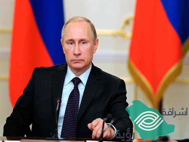"""""""بوتين"""" يشيد بدور المملكة وولي العهد في نجاح اتفاقات خفض إنتاج النفط"""