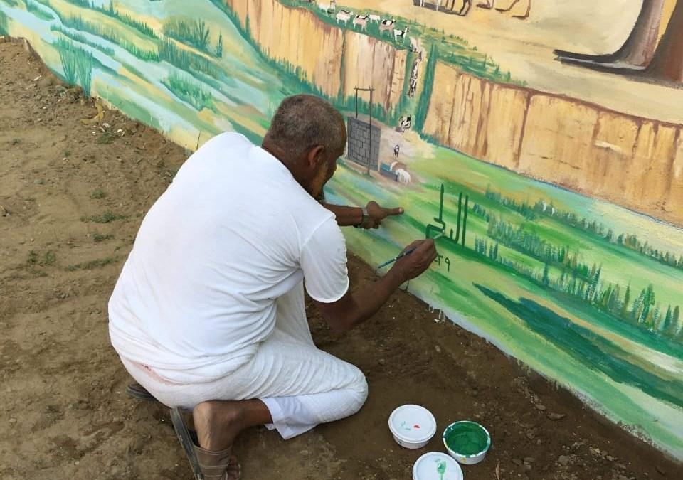 جدارية تجسد تفاصيل الحياة في بيش منذ خمسين عامًا