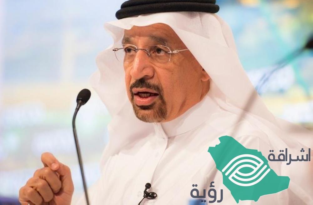 عاجل وزير الطاقة: المملكة تتابع باهتمام التطورات في أسواق النفط عقب بيان الحكومة الأمريكية بشأن العقوبات على صادرات النفط الإيراني