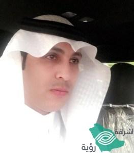 فؤاد بن ناصر بن محمد بن زيد الهميلي الحارثي يكتب : الــحــرّاء