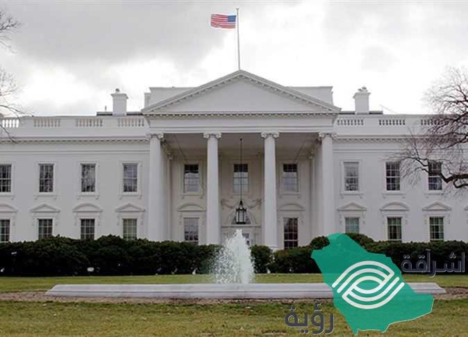 البيت الأبيض تحذر طهران برسالة تحذيرة