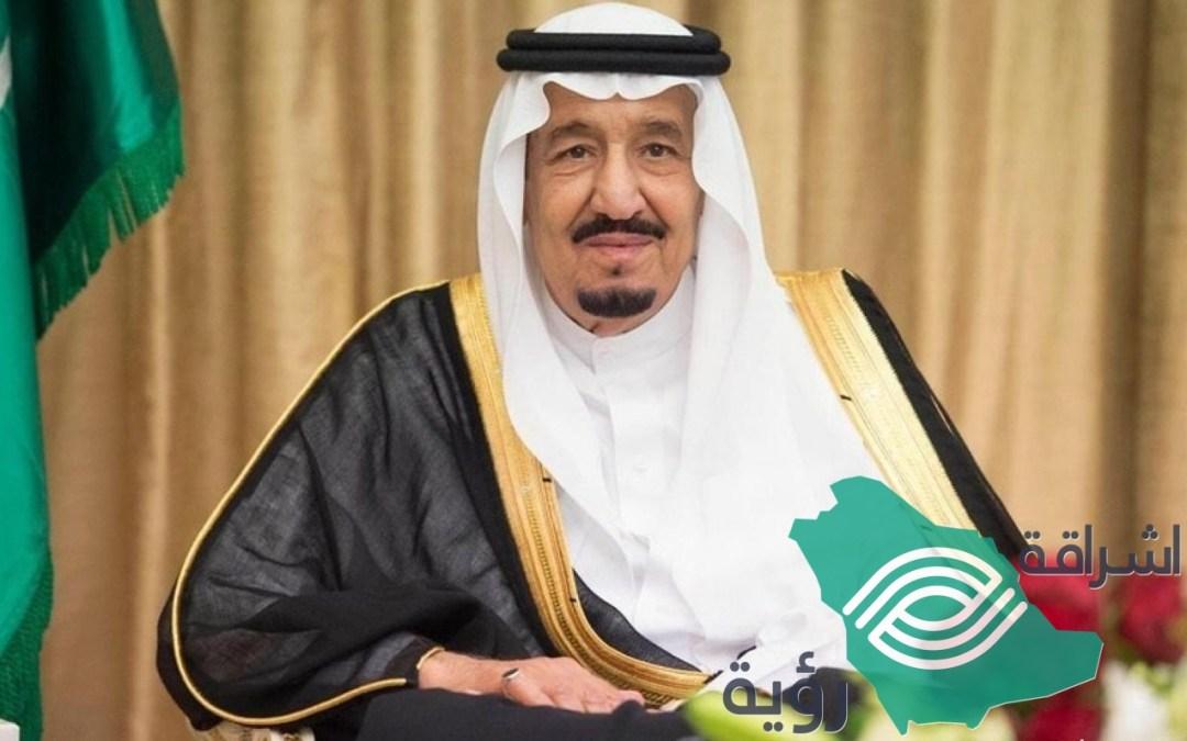 دعوة العاهل السعودي لعقد القمة العربية الطارئة في مكة المكرمة