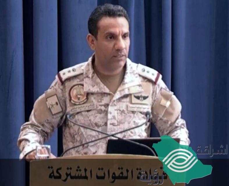 """""""قوات التحالف"""" تدمير 227 صاروخاً باليستياً من المليشيات على السعودية إلى اليوم"""