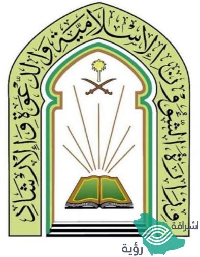 """الشيخ تركي الصويلح يلقي محاضرة بعنوان  """" فضل ليلة القدر """""""