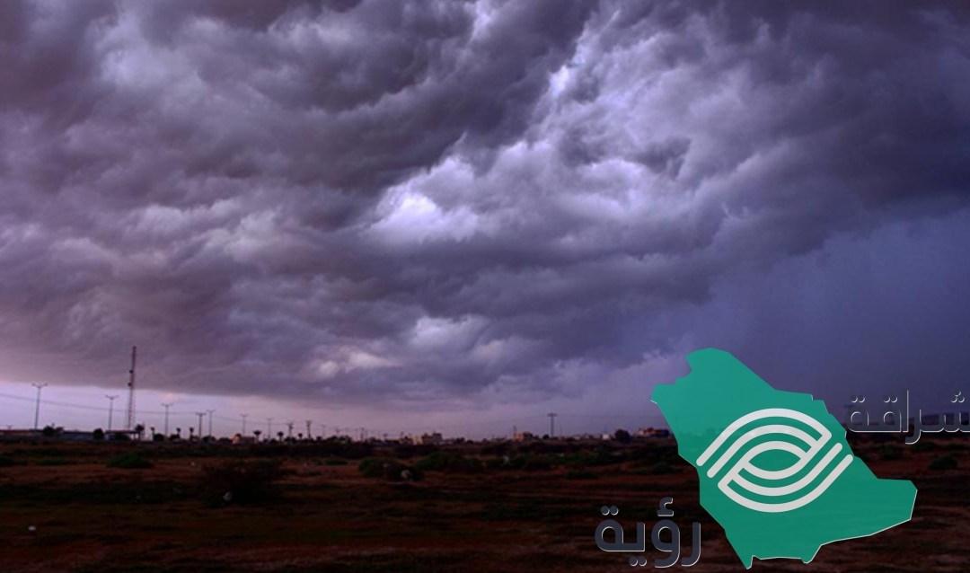 حالة الطقس المتوقعة في المملكة