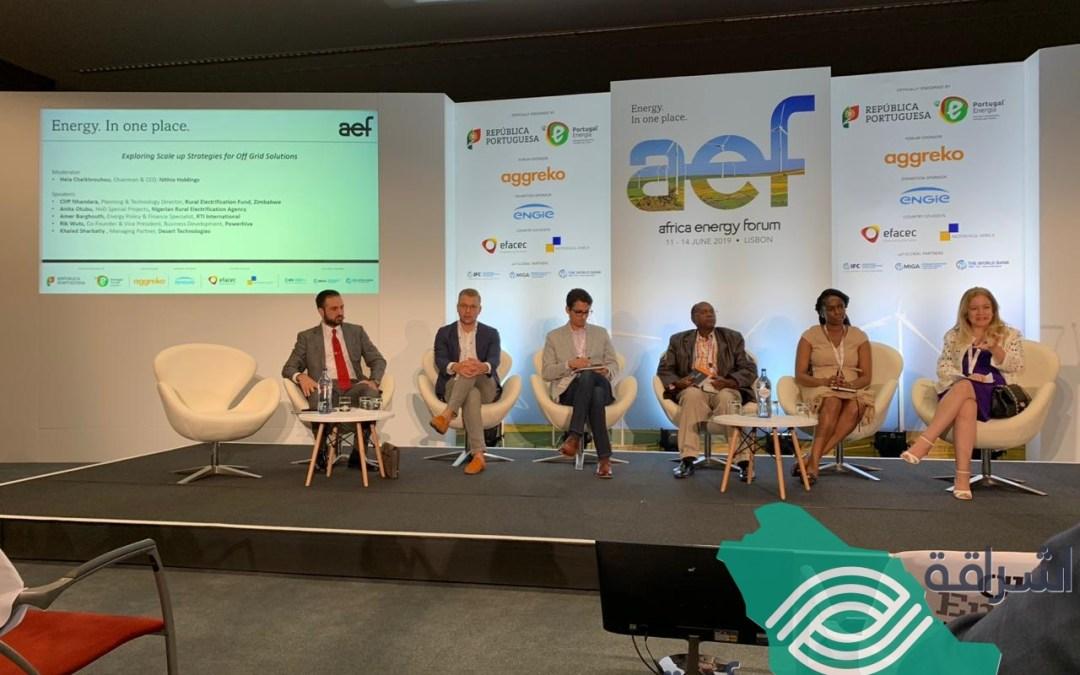 مؤتمر دولي للطاقة المتجددة بالبرتغال يستعرض رؤية المملكة في إنتاج الطاقة النظيفة حول العالم