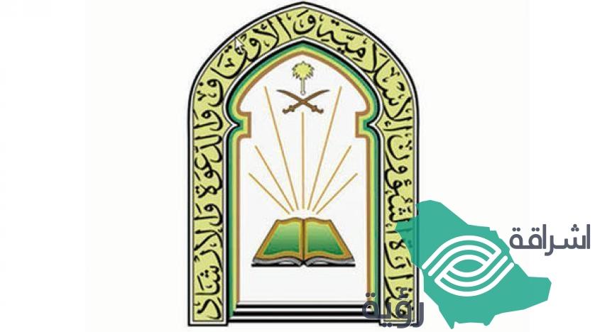 """""""مكتب التعاوني للدعوة والإرشاد"""" إسلام 32 شخصًا من مختلف الجنسيات وتوزيع أكثر من 37000 نسخة من الكتب والمطويات الدعوية"""