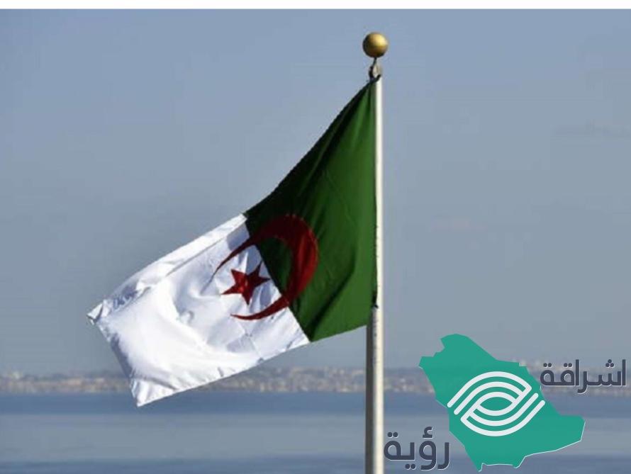"""""""الجزائر"""" إقالة رئيس المحكمة العليا والنائب العام وتعيينات حديثة في السلك القضائي والخدمات الجامعية"""
