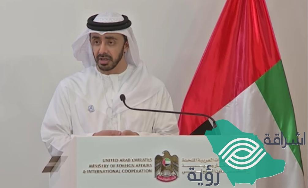 تصريحات وزيرين الخارجية الإماراتي والألماني في المؤتمر الصحفي بشأن الإتفاقات المستقبلية مع إيران