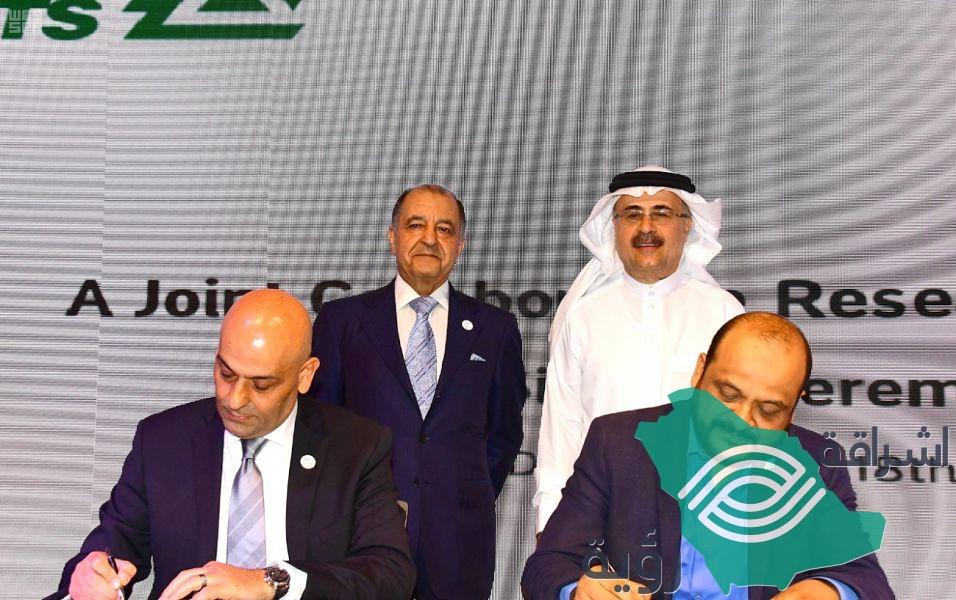 أرامكو السعودية وأير برودكتس يفتتحان أول محطة لتزويد السيارات بوقود الهيدروجين في المملكة