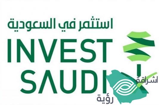 منتدى أعمال الرؤية السعودية اليابانية 2030 ينطلق في طوكيو .. غداً