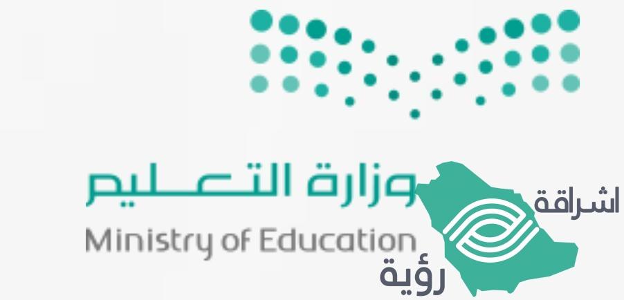 """""""وزارة التعليم"""" 6000 برنامج للتدريب الصيفي للمعلمين والمُعلمات يتجاوز عدد المُسجلين فيه 136ألف مُعلم ومعلمة"""