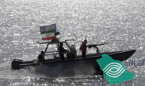 القوات السعودية ترصد «قارب مفخخ» إيراني بطريق مدمرة بريطانية
