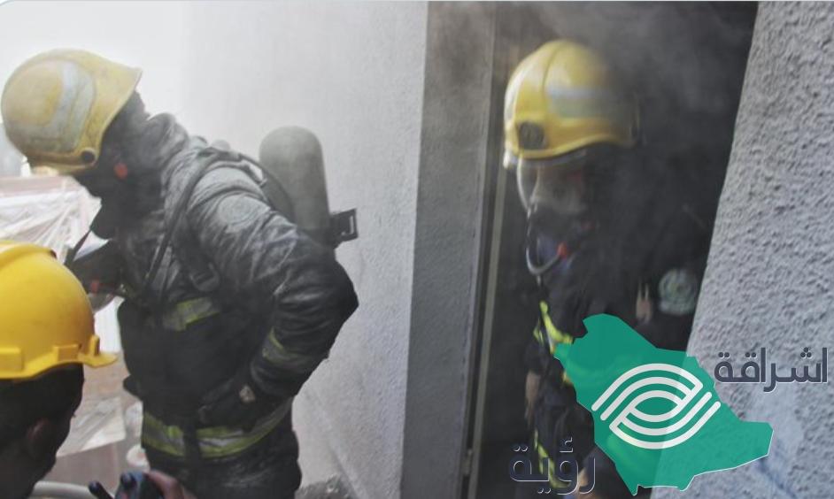 """""""الدفاع المدني"""" إنقاذ 5 أشخاص من حريق إشتعل بمنزل سكني في مكة المكرمة"""