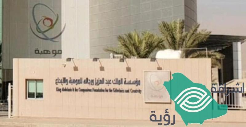 """المملكة تستعد لتنافس على جوائز أولمبياد الرياضيات الدولي""""IMO"""