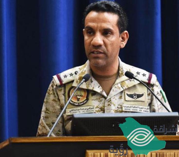 """""""قوات التحالف"""" اسقطت طائرة مسيرة اطلقتها ميليشيا الحوثي بإتجاه أبها ."""